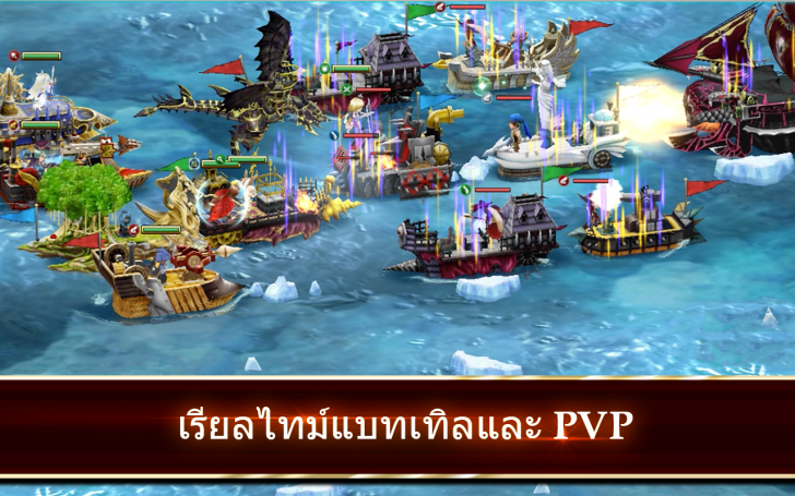 ภาพตัวอย่างแอพ War Pirates