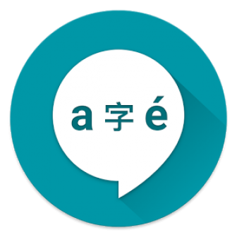 Pronounce - Free offline Text to Speech App ฟรี ของ Android