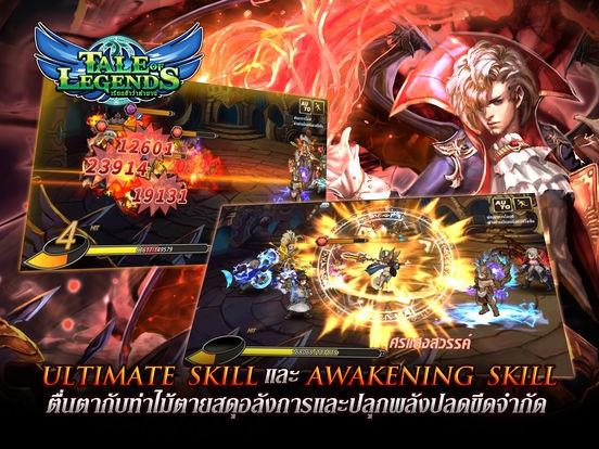 ภาพตัวอย่างแอพ Tale of Legends