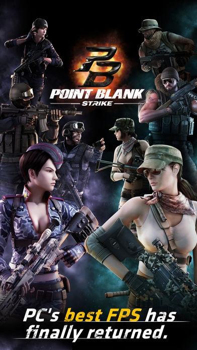 ภาพตัวอย่างแอพ Point Blank: Strike