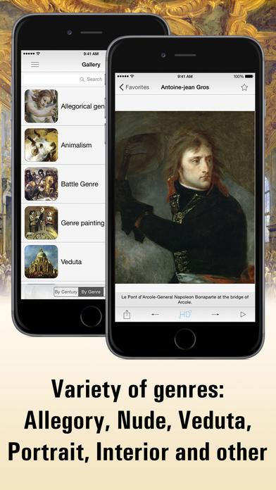 ภาพตัวอย่างแอพ Louvre HD