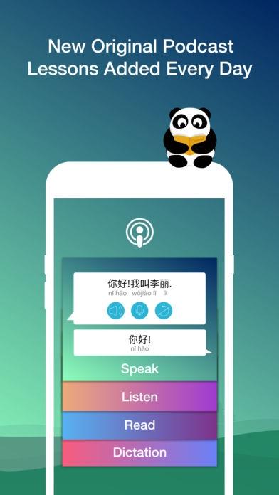 ภาพตัวอย่างแอพ ChineseSkill - Learn Chinese